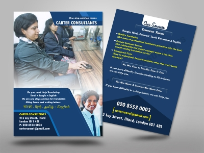 Flyers 400 gsm Gloss Card  Full Colour Printing